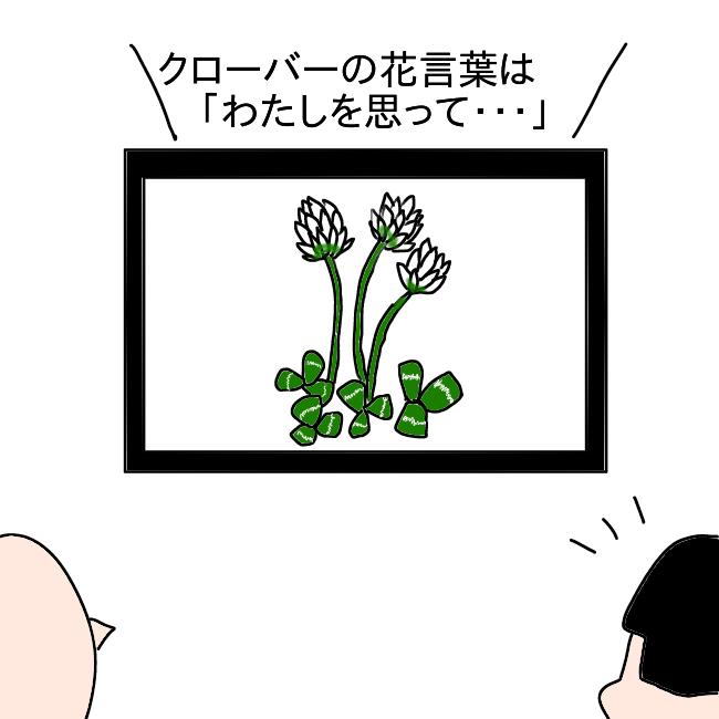 f:id:wide-tree:20210323230256p:plain