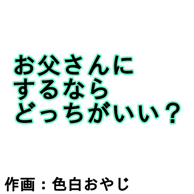 f:id:wide-tree:20210328231433p:plain