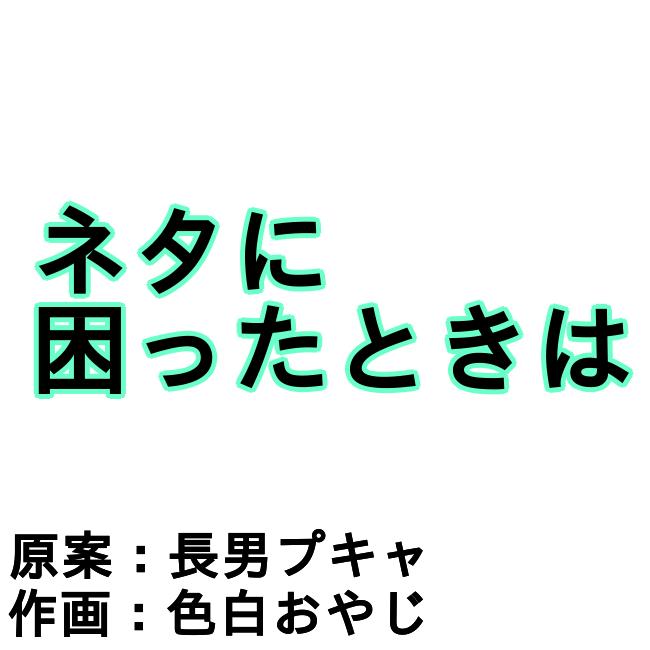 f:id:wide-tree:20210329223242p:plain
