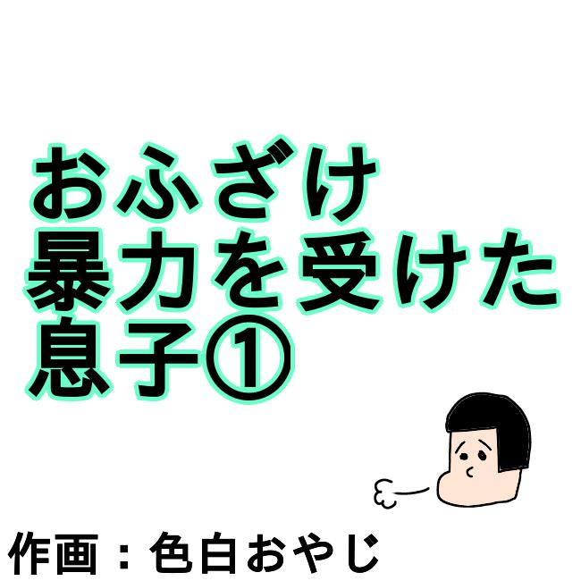 f:id:wide-tree:20210405230702p:plain