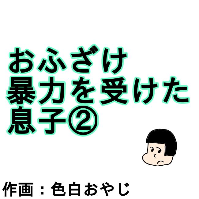 f:id:wide-tree:20210406205402p:plain