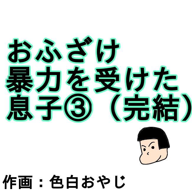 f:id:wide-tree:20210407203949p:plain