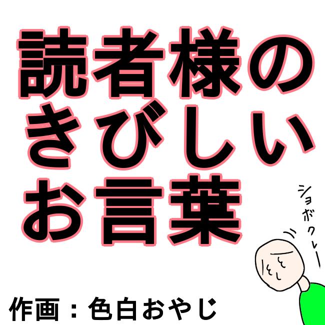f:id:wide-tree:20210419201658p:plain