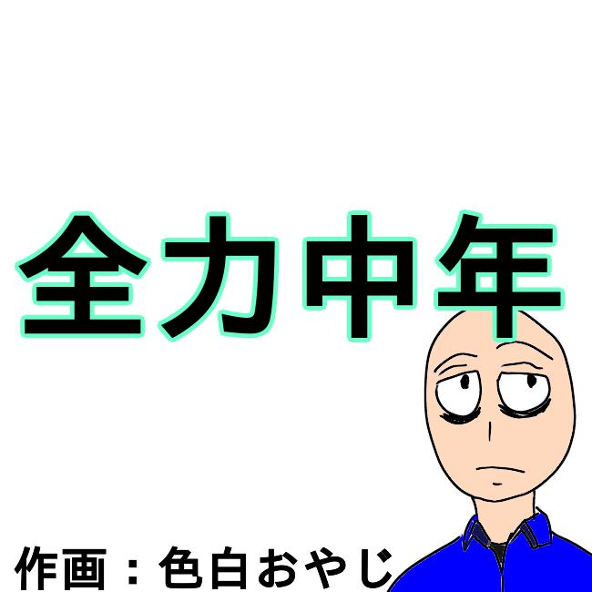 f:id:wide-tree:20210422223759p:plain