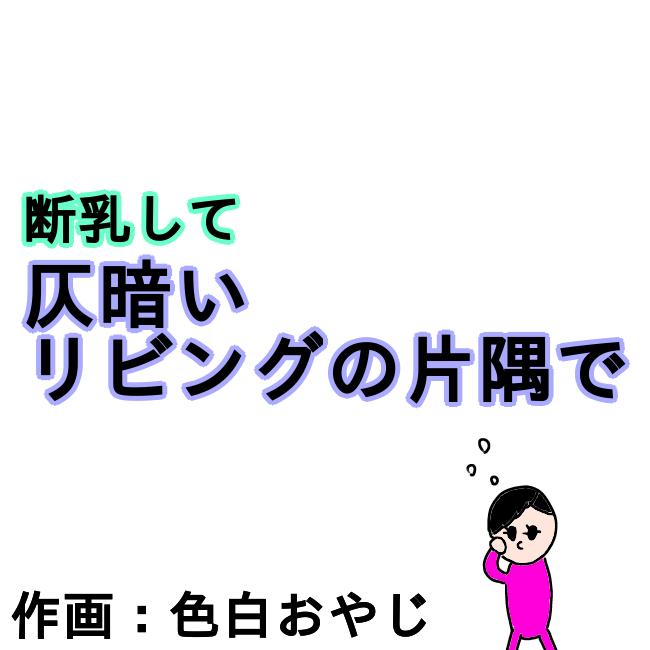 f:id:wide-tree:20210517214057p:plain