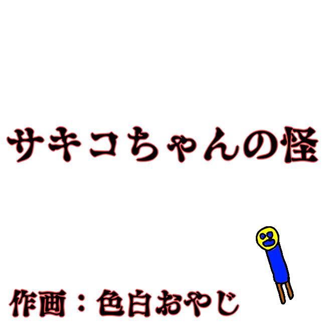 f:id:wide-tree:20210519212423p:plain