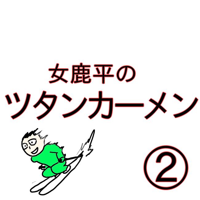 f:id:wide-tree:20210605164543p:plain