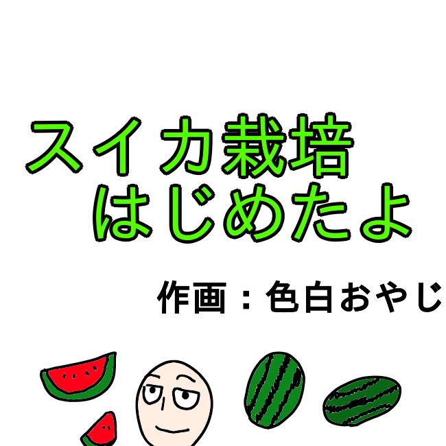 f:id:wide-tree:20210620230355p:plain