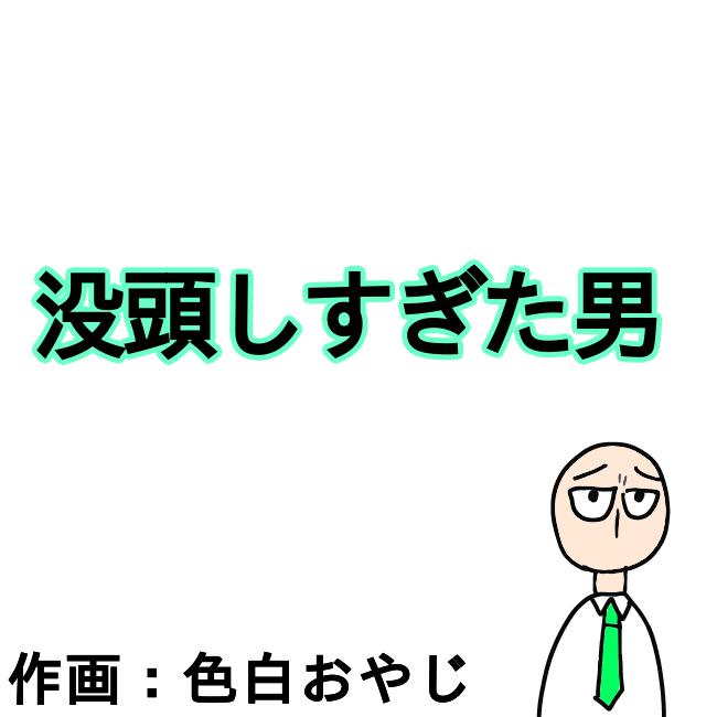 f:id:wide-tree:20210624221927p:plain