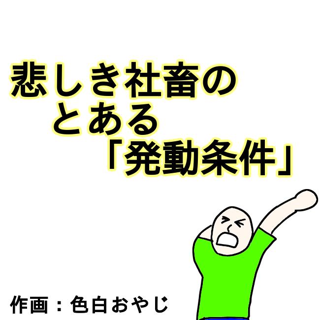 f:id:wide-tree:20210705174722p:plain