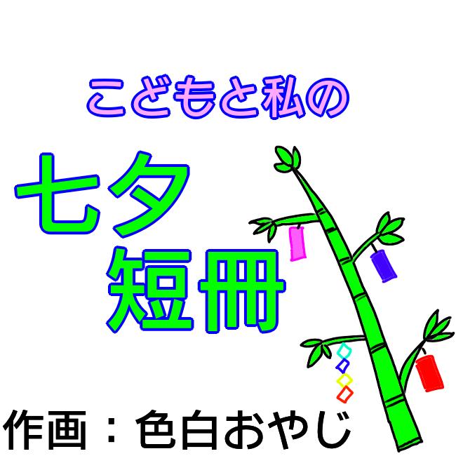 f:id:wide-tree:20210706222402p:plain