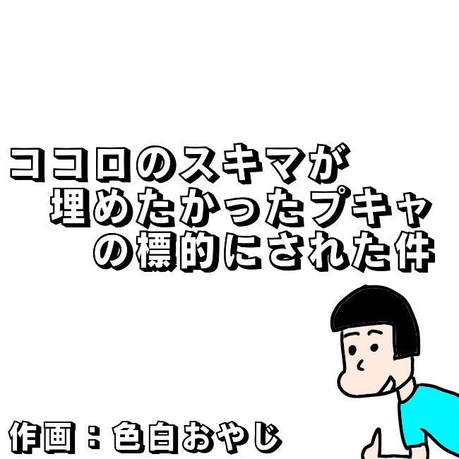 f:id:wide-tree:20210722192631p:plain