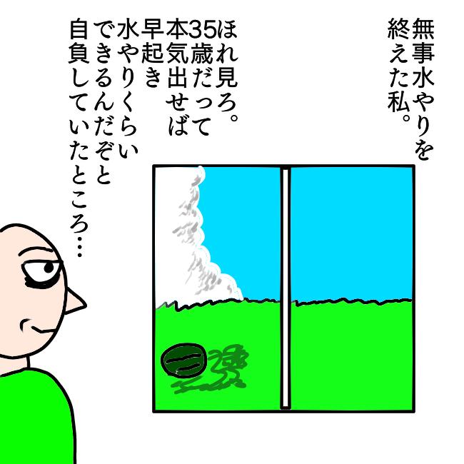 f:id:wide-tree:20210803224829p:plain