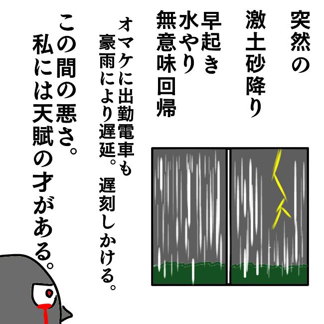 f:id:wide-tree:20210803224847p:plain