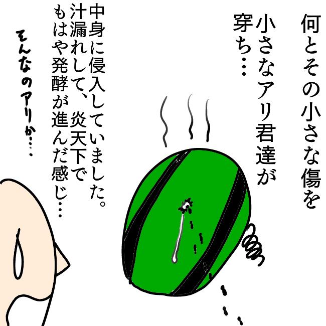 f:id:wide-tree:20210822211946p:plain
