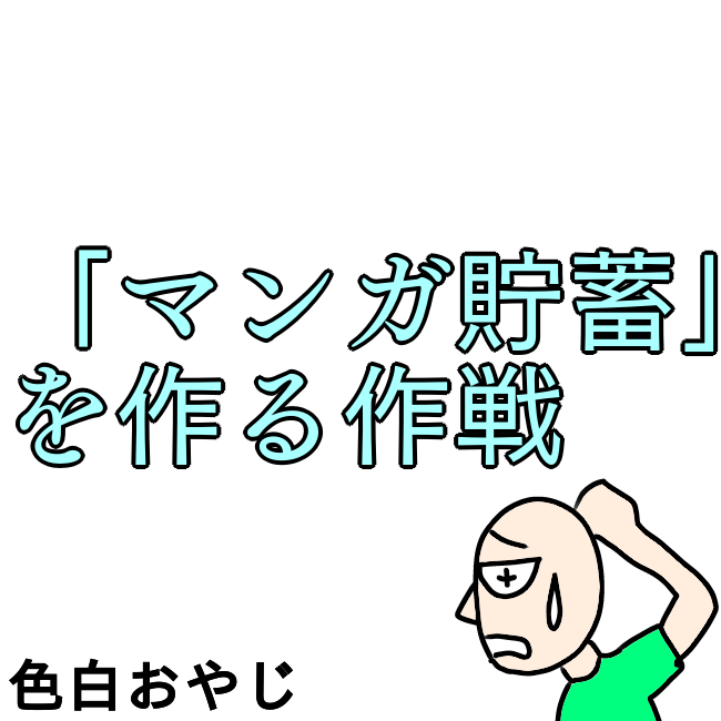 f:id:wide-tree:20210829003326p:plain