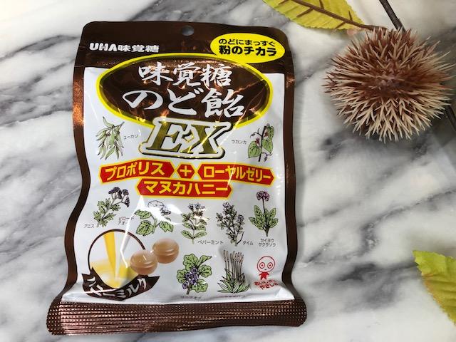 UHA味覚糖のど飴EX