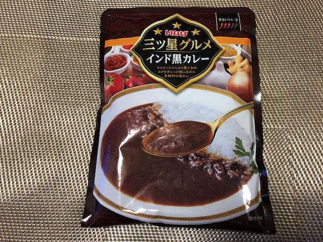 日本のカレーにちかい味