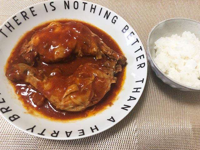 【業務スーパー】冷蔵庫に常備したいチルド惣菜「チキンのトマト煮」が子育てママに大人気!