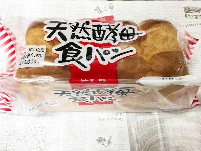 1日1万本売れる天然酵母食パン198円