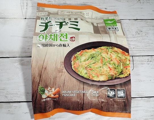 野菜たっぷりの冷凍チヂミ