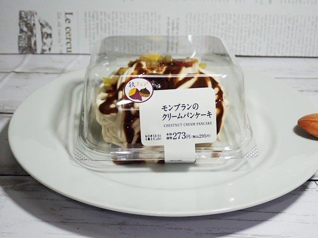 モンブランのクリームパンケーキ:至福の贅沢スイーツ