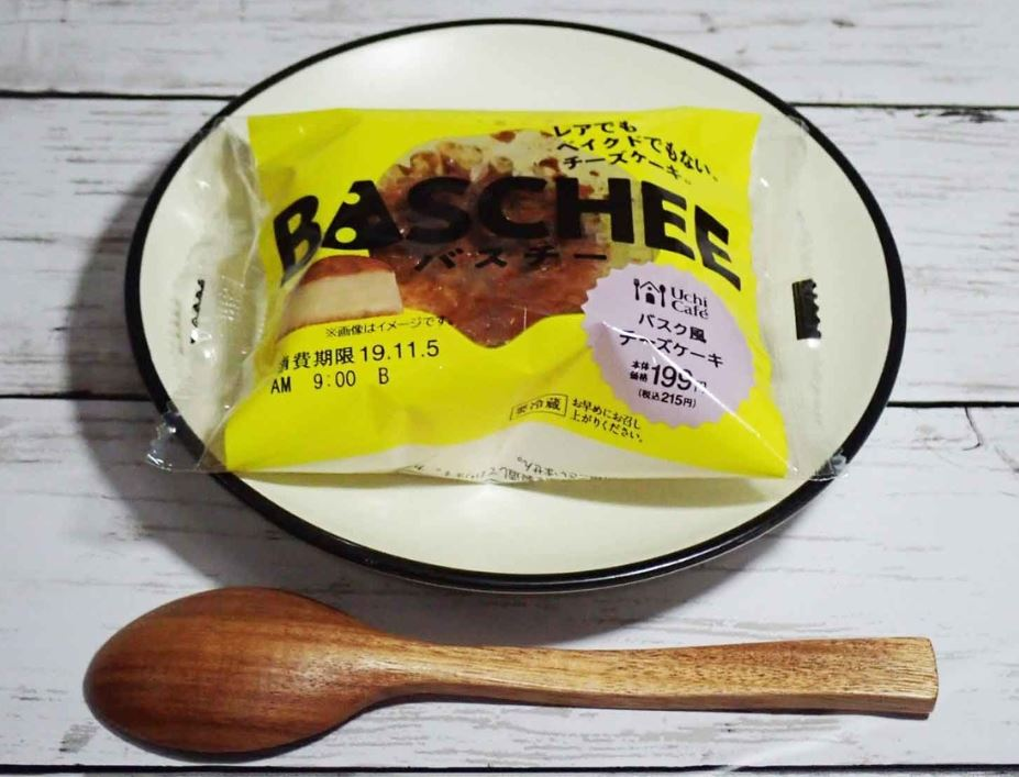 バスチー(バスク風チーズケーキ):至福の一瞬
