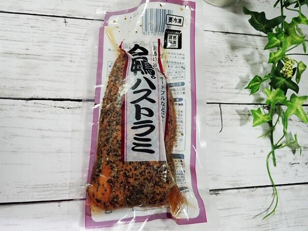 冷凍合鴨パストラミ190g235円が隠れた人気商品