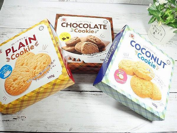 プレーン・チョコレート・ココナッツクッキー