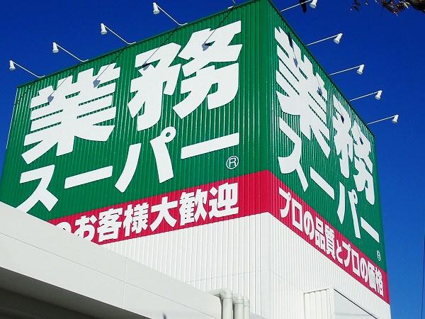 魅惑のお菓子5品が大人気!業務スーパー!