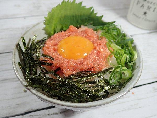 辛子めんたい卵かけご飯