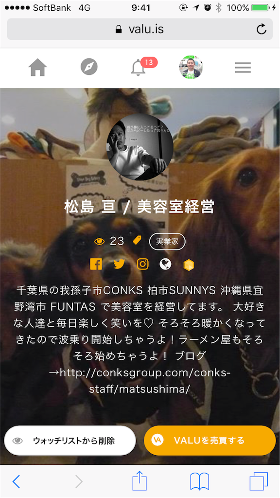 f:id:wifi78maru:20170829105830p:image