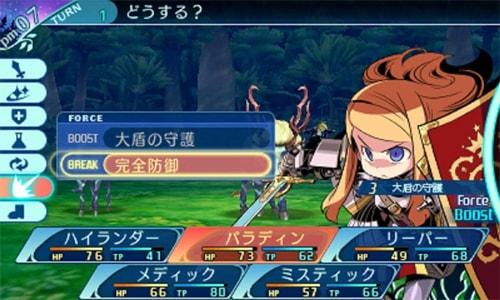 世界樹の迷宮X(クロス)のゲーム画面