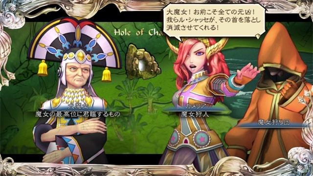 サガスカのゲーム画像