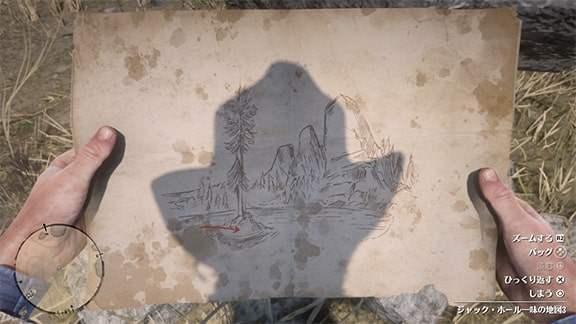 トレジャーハンターの宝の地図