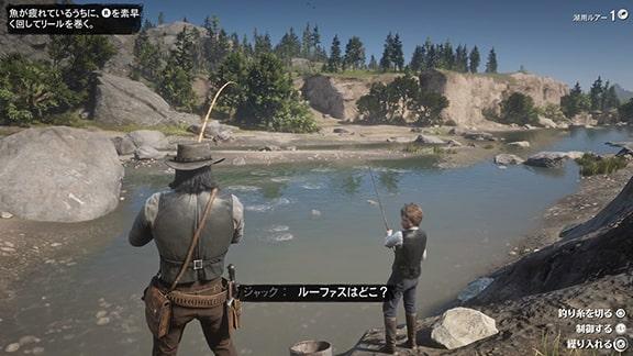 rdr2の釣り
