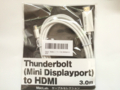 Thunderbolt ( Mini DisplayPort ) - HDMI 変換 ケーブル wilcoブログ