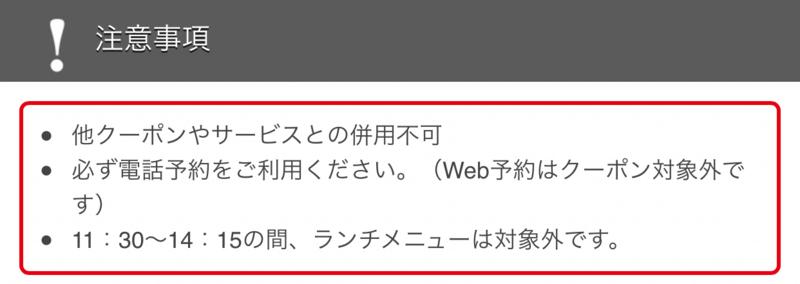 f:id:will_power_of_toad:20171119114733j:plain
