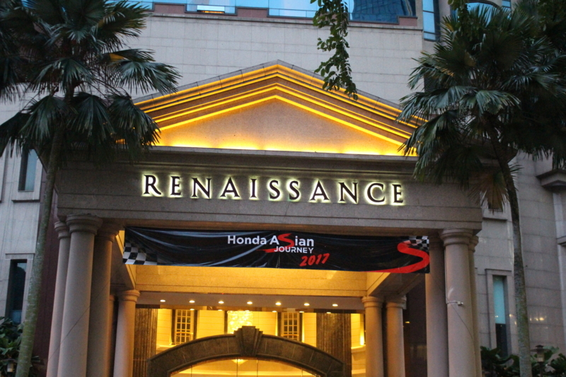 ルネッサンスホテル