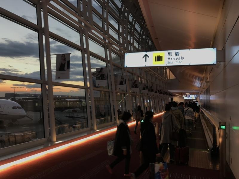 朝焼けの羽田空港