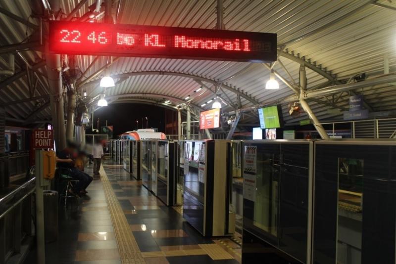 KLモノレール