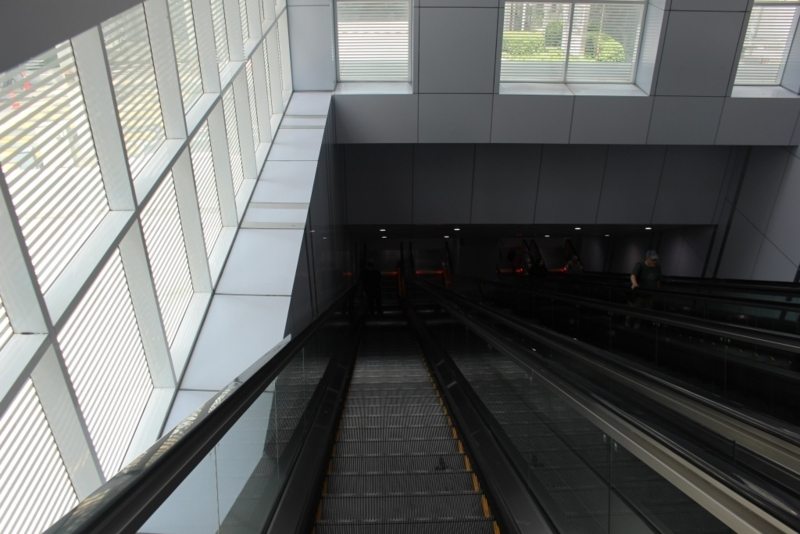 Muzium Nagara駅