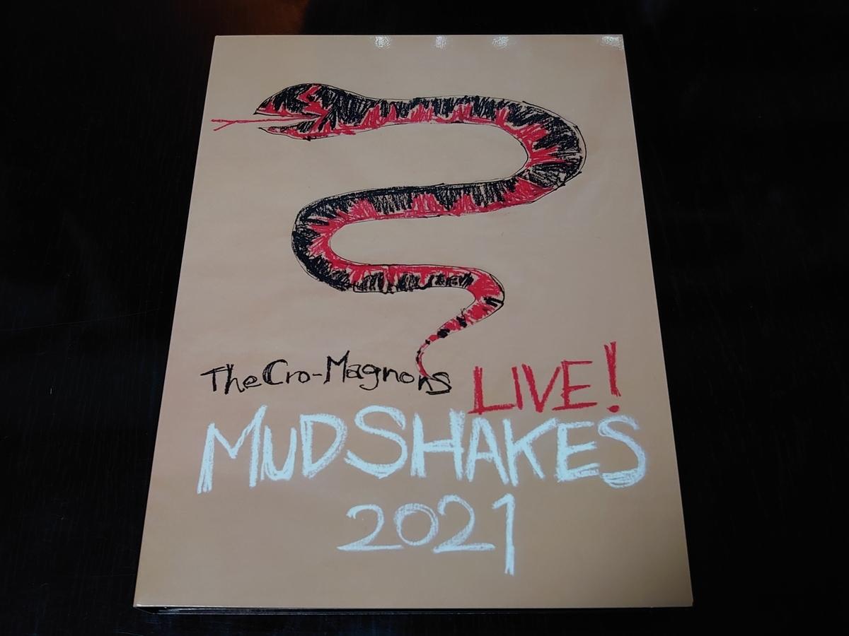 MUD SHAKES DVD