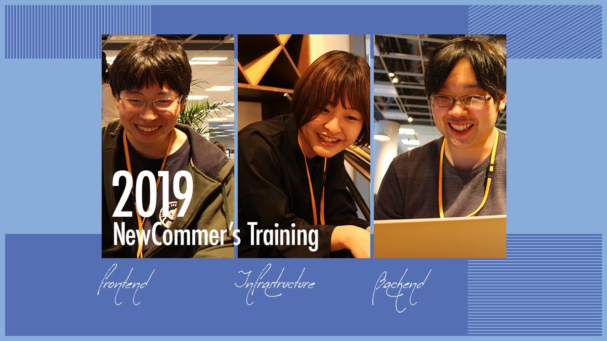 写真:研修を受ける新卒エンジニアの3人