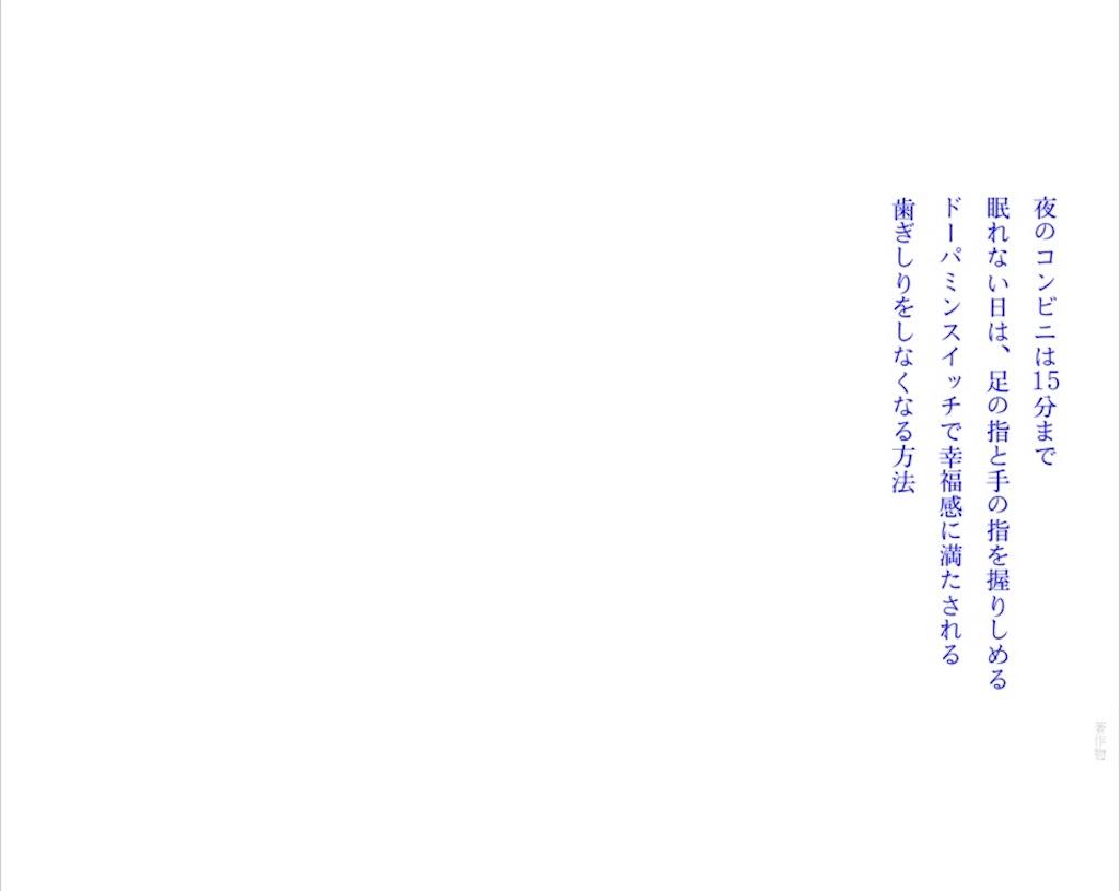 f:id:wimper458913:20200820081221j:image