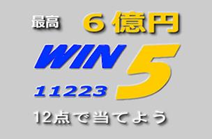 f:id:win11223:20170425125754p:plain