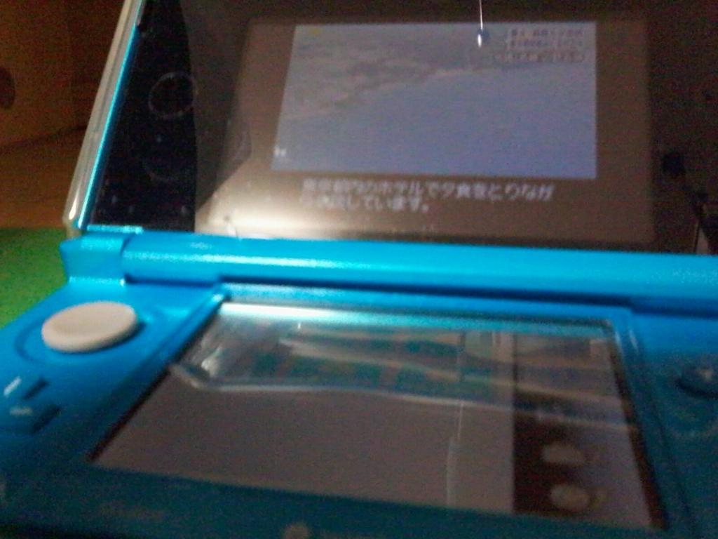 f:id:wind-garden0471:20150704192545j:plain