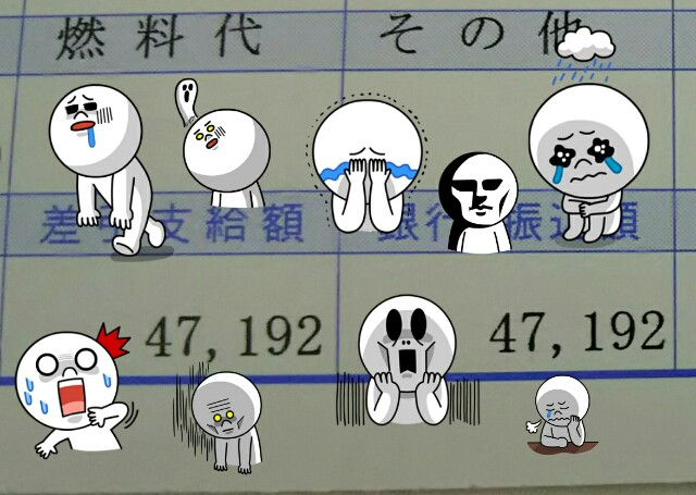 f:id:wind-troupe20140703:20170725221617j:image