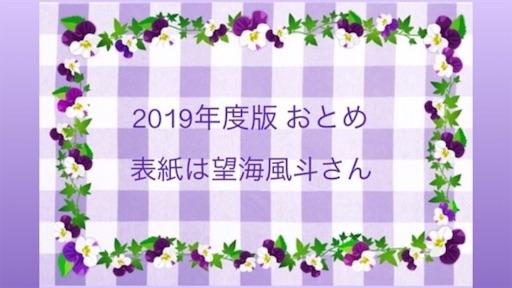 f:id:wind-waltz912:20190603221006j:image