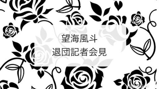 f:id:wind-waltz912:20200220223512j:image
